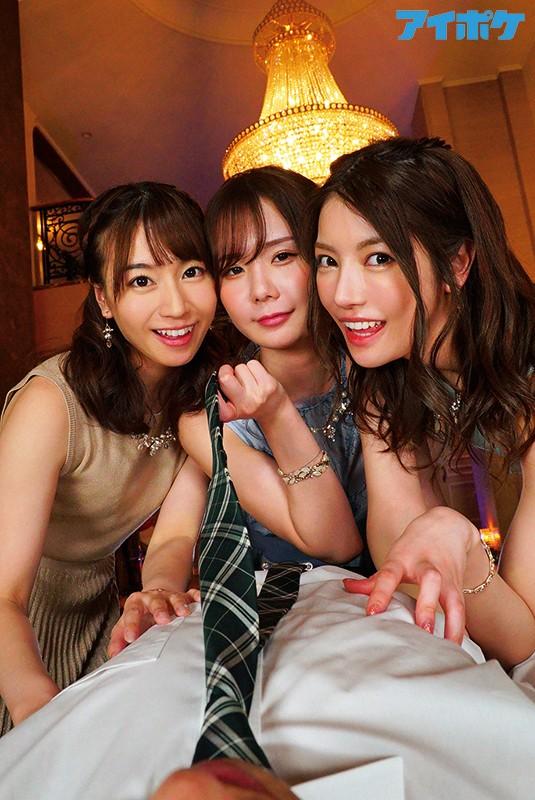 【博狗新闻】IPX-497:初川みなみ x 枫カレン x 坂道みる合体榨精!