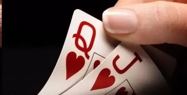 """手握德州扑克""""大牌""""带来的隐患"""