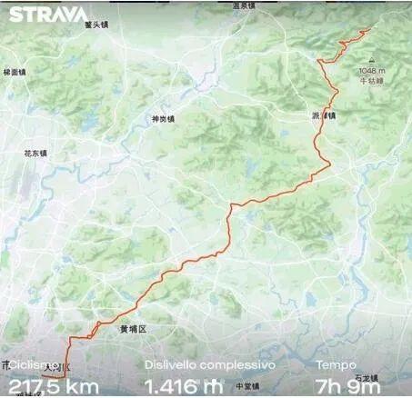 【博狗体育】卡纳瓦罗骑行217公里 坐路边摊吃豆腐花非常开心