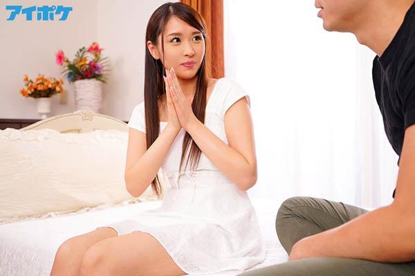 """【博狗新闻】IPX-301:富家千金小姐""""白咲花""""翘着屁股被男优老汉推车~"""