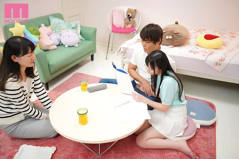 "抖S小恶魔!叛逆期美少女""七沢みあ""把家教老师当玩具,调教100日天天榨汁!"