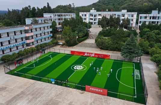 【博狗体育】中国女足主题球场云南揭幕 激励乡村女孩梦想启航