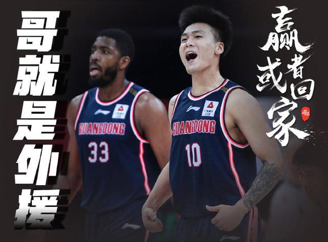 【博狗体育】29分季后赛新高!马尚不在赵睿把自己打成外援