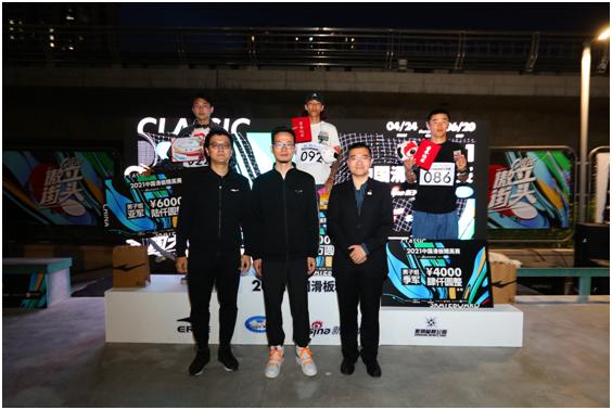 【博狗体育】中国滑板精英赛北京站落幕 高峰罗彩清分获冠军