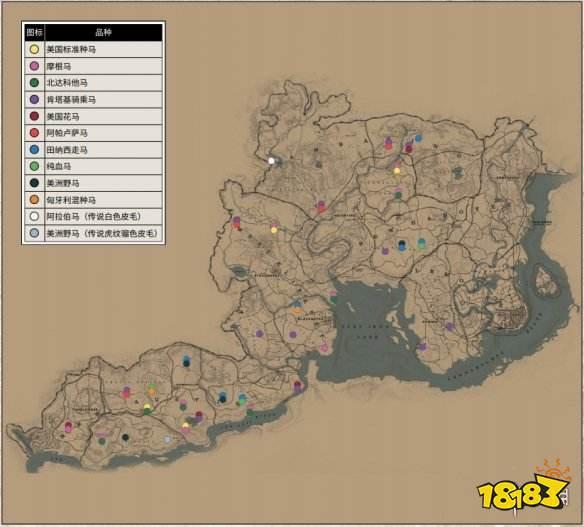 【博狗新闻】荒野大镖客2全地图 《荒野大镖客2》马位置高清地图分享 全马匹分布图一览 什么网络游戏最好玩