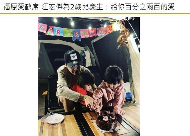 【博狗体育】亲友称江宏杰没有说不离婚 已做好当单亲爸爸准备