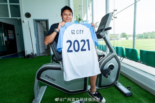 【博狗体育】陈志钊正式与广州城续约一年 合同期至2021年底