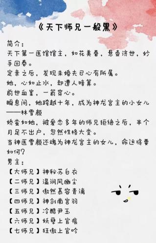 【博狗新闻】小说推荐肉多 几部一女多男类型的古言肉文推荐,肉虽肥却不腻哦,包大家满意~