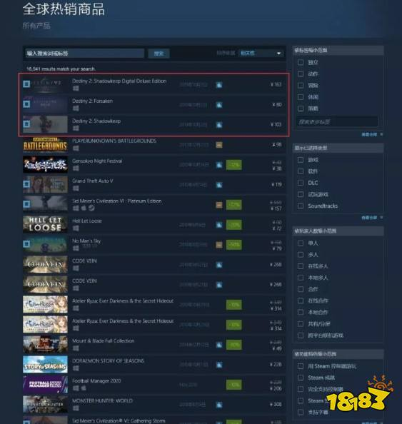 【博狗新闻】现在的游戏真不好玩 命运2好不好玩 虽有缺点但已成为今年最好的FPS游戏之一 免费大型网络游戏