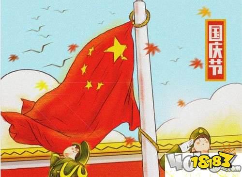 【博狗新闻】2019国庆节阅兵 2019国庆70周年大阅兵几点开始 竞技手游