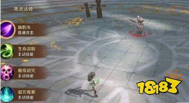 【博狗新闻】死灵法师攻略 万王之王3D死灵法师玩法攻略大全 最好玩的网络游戏排行