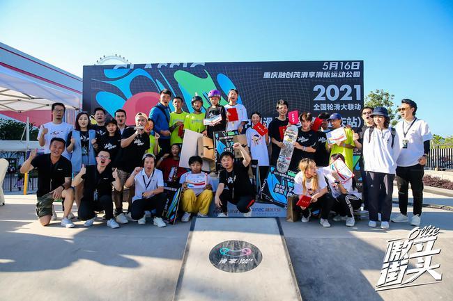 【博狗体育】板上较量剑指泉城 中国滑板精英赛济南站强者云集