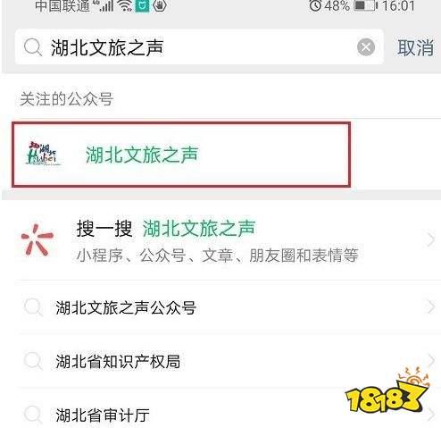 【博狗新闻】武汉欢乐谷票价 武汉欢乐谷免费预约门票的方法[多图] 回合制手游网游