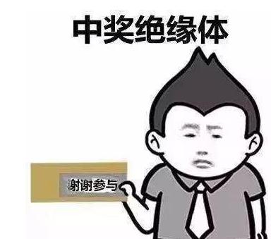 """【博狗新闻】为庆祝五周年生日《王国纪元》举办了一场""""欧皇""""大会? 内测手游"""
