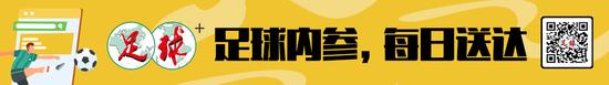 【博狗体育】中国男足的沙迦往事 李铁率国足进入铁血模式
